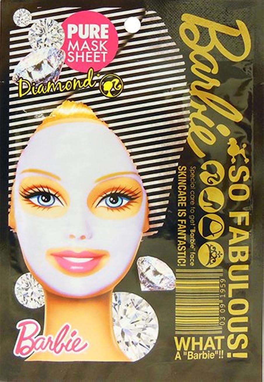 構成員テーマ教授バービー ピュアマスクシートEX DM(ダイヤモンド)《25ml》