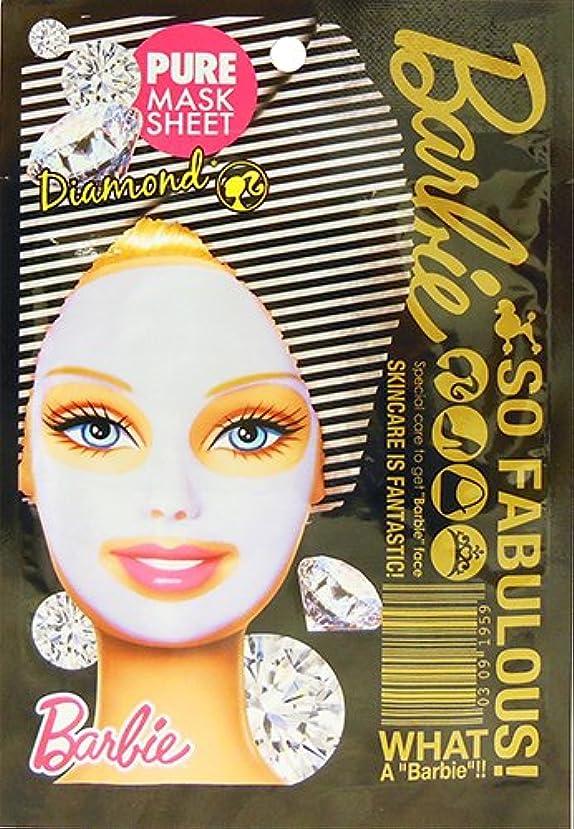 概念後者製造業バービー ピュアマスクシートEX DM(ダイヤモンド)《25ml》