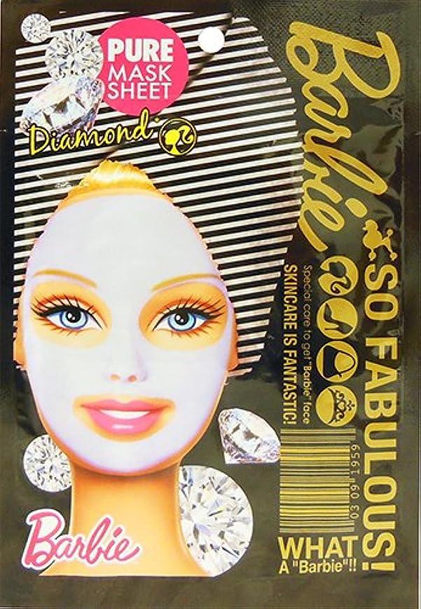 除外する快適はっきりとバービー ピュアマスクシートEX DM(ダイヤモンド)《25ml》