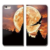 (ティアラ) Tiara ZenFone 3 Deluxe ZS550KL スマホケース 手帳型 ベルトなし 月光 宇宙 木 夜空 シルエット 手帳ケース カバー バンドなし マグネット式 バンドレス EB276030090603