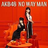 54th Single「NO WAY MAN」 TypeE 通常盤
