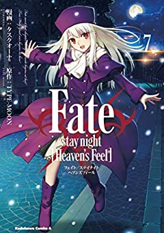 Fate/stay night [Heaven's Feel]の最新刊