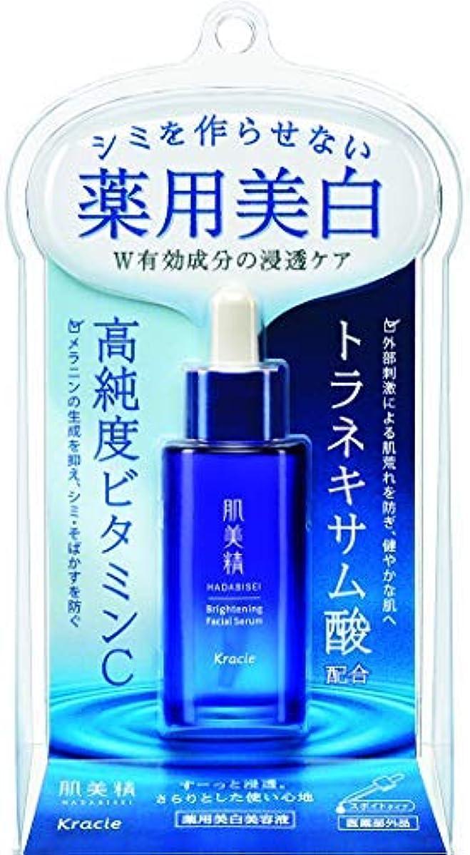 トラフィック座標召集する肌美精 ターニングケア美白 薬用美白美容液 × 10個セット