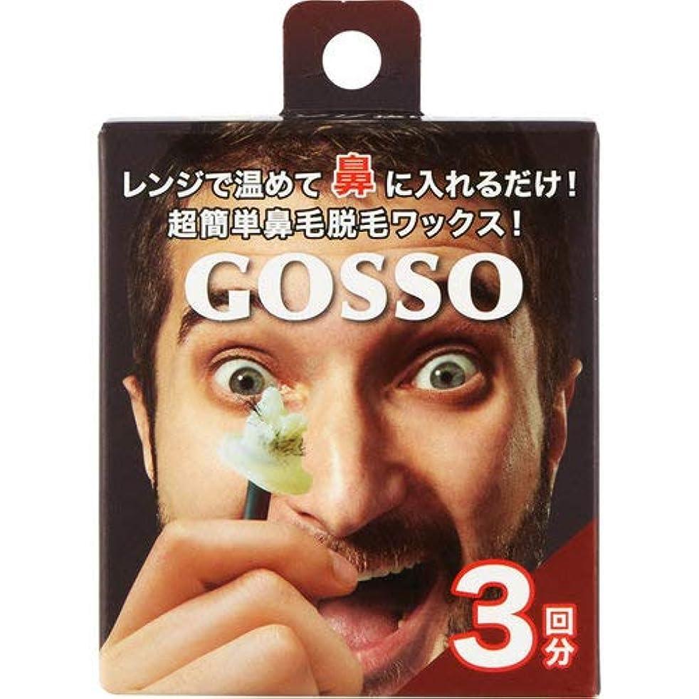 タップできない増加するGOSSO-ゴッソ- 3回分