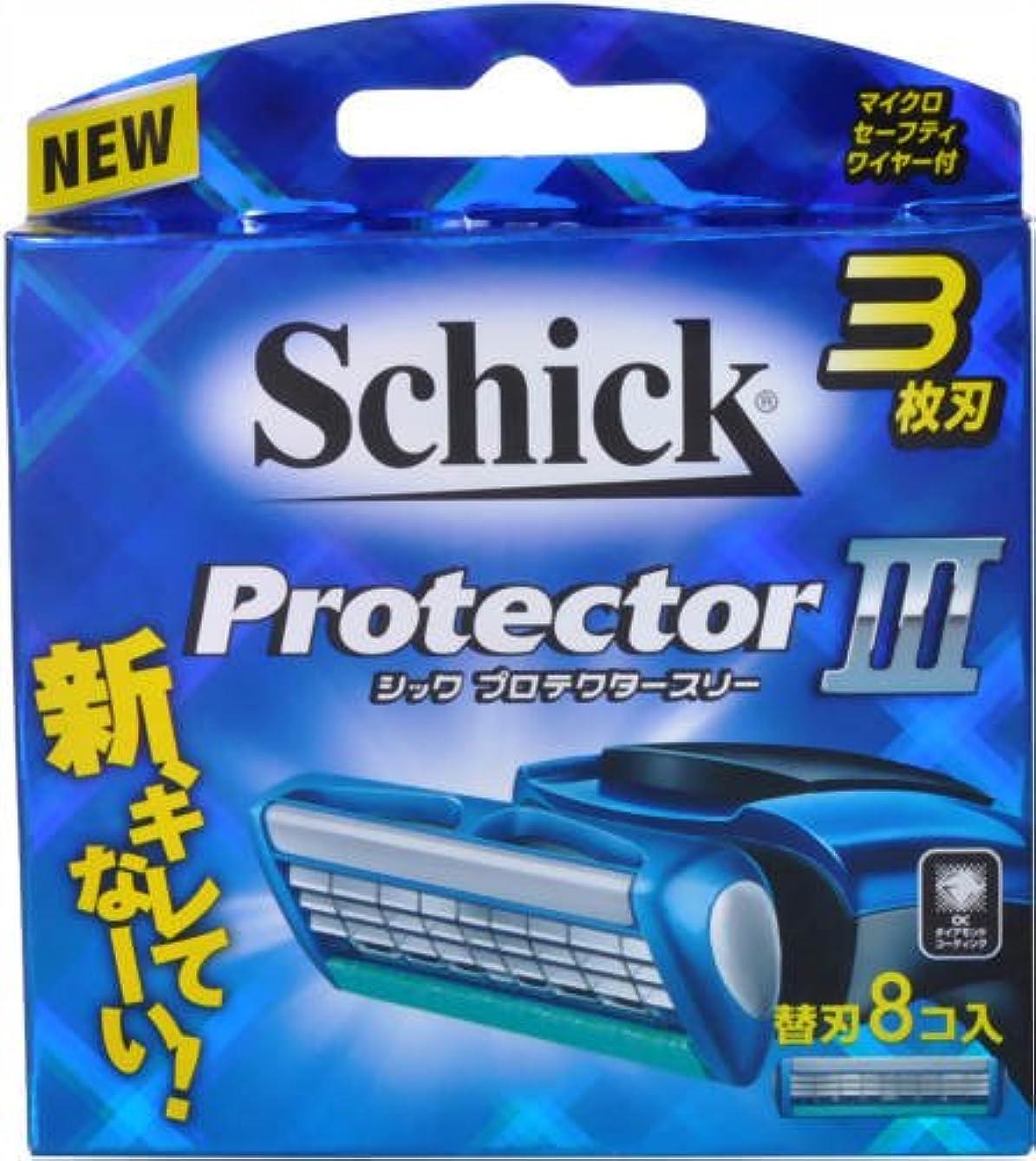 列車調整可能情熱的シック プロテクタースリー 替刃 (8コ入)