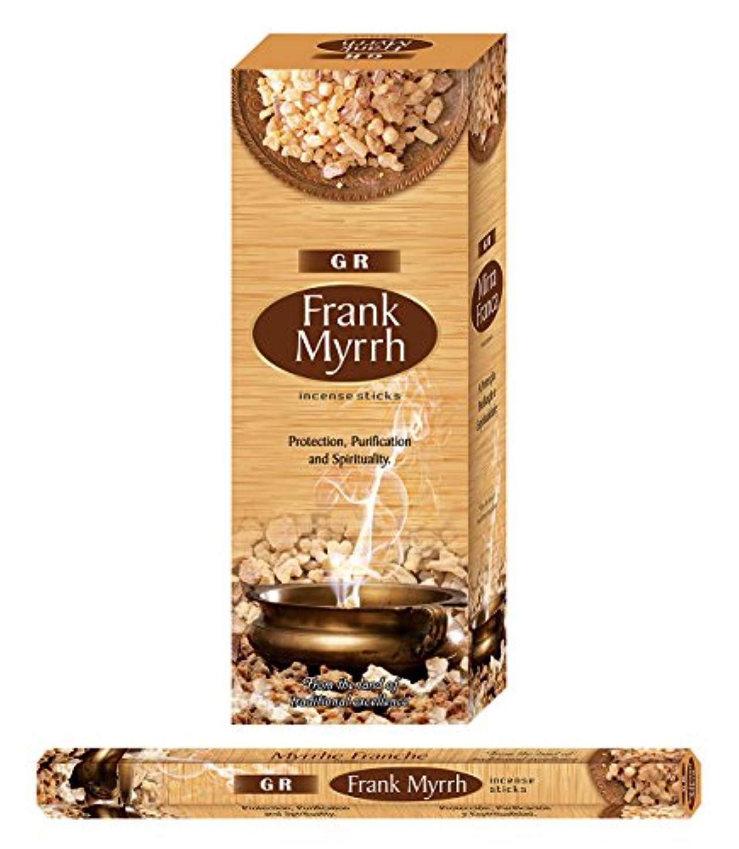 がっかりする味付け提唱するGR FrankMyrrh incense-120 Sticks