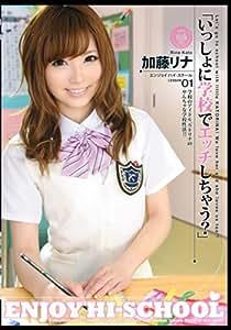 ENJOY HI-SCHOOL [DVD]