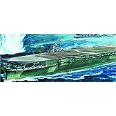 ニチモ 1/500 帝国海軍大型航空母艦 瑞鶴