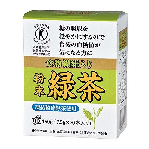 [トクホ]OSK 食物繊維入り 粉末緑茶 7.5g×20本入...