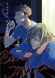 キャスター&マイルド (バンブーコミックス Qpaコレクション)