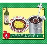 ハローキティレストラン 【5.とろとろオムシチュー】(単品)