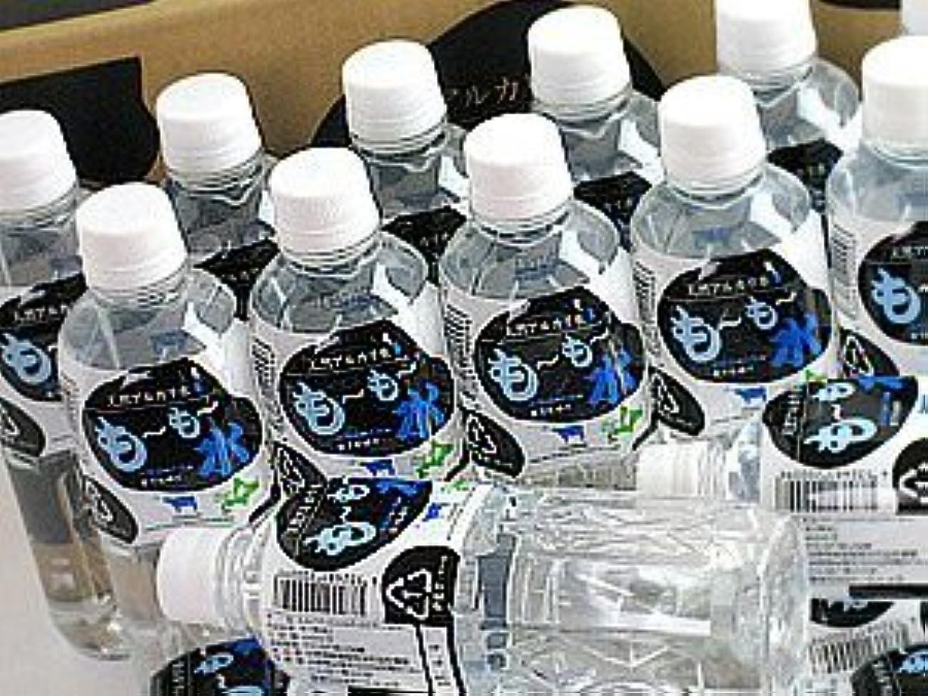 悪名高い自体先行するミネラルウォーター北海道黒松内 天然アルカリ水 も~も~水 500mlペットボトル 24本入