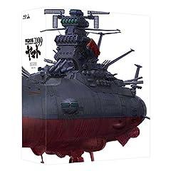 宇宙戦艦ヤマト2199 Blu-ray BOX(特装限定版)