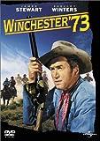 ウィンチェスター銃 '73 [DVD]