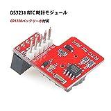 DS3231 RTC 時計モジュール リアルタイムクロックモジュール リアル時間時計モジュール IICモジュール CR1220バッテリーが付属 ラズベリーパイのサポート