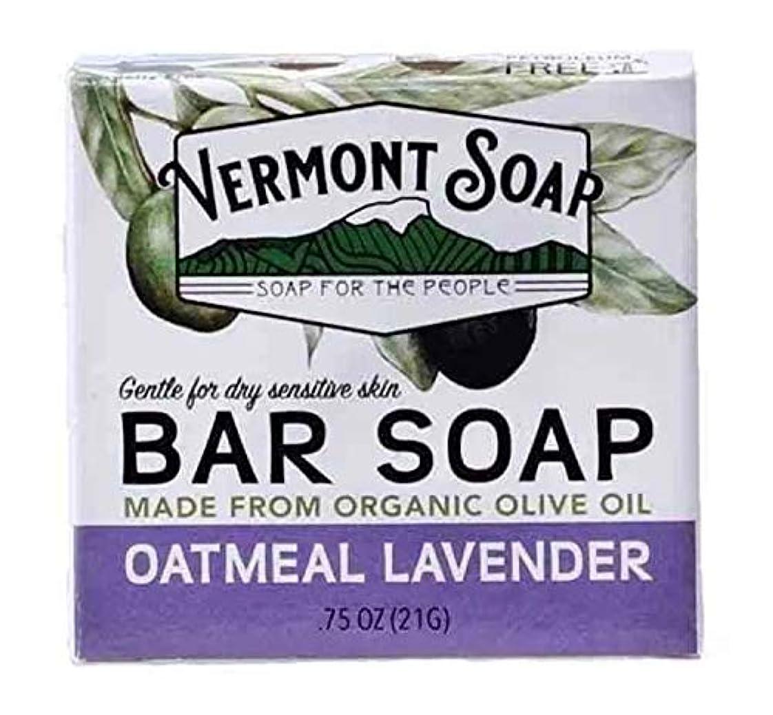 半ば流行方向バーモントソープ トラベルサイズ (オートミールラベンダー) オーガニック石鹸 洗顔 21g