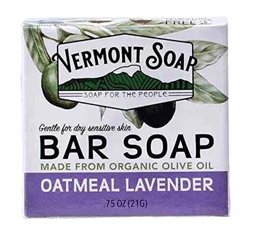 日の出毒性冷蔵するバーモントソープ トラベルサイズ (オートミールラベンダー) オーガニック石鹸 洗顔 21g