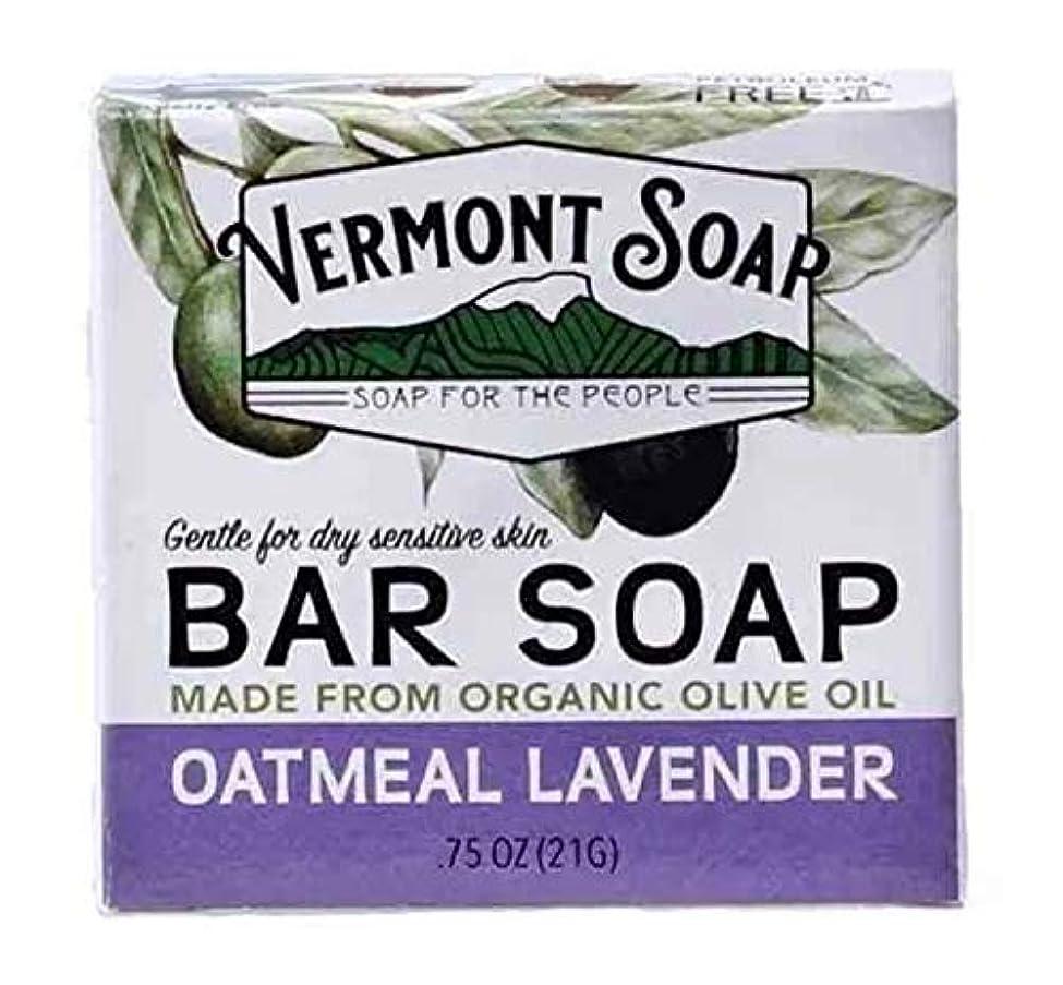 確立します思い出す血色の良いバーモントソープ トラベルサイズ (オートミールラベンダー) オーガニック石鹸 洗顔 21g