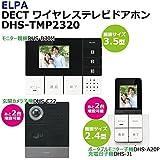 ELPA ワイヤレスドアホン DHS-TMP2320 フルセットモデル 配線不要