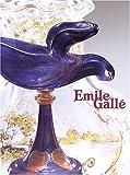 エミール・ガレ―創造の軌跡展