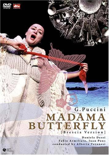 オペラ「蝶々夫人」 [DVD]