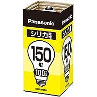パナソニック シリカ電球150形【1個入】 LW100V150W (5個セット)
