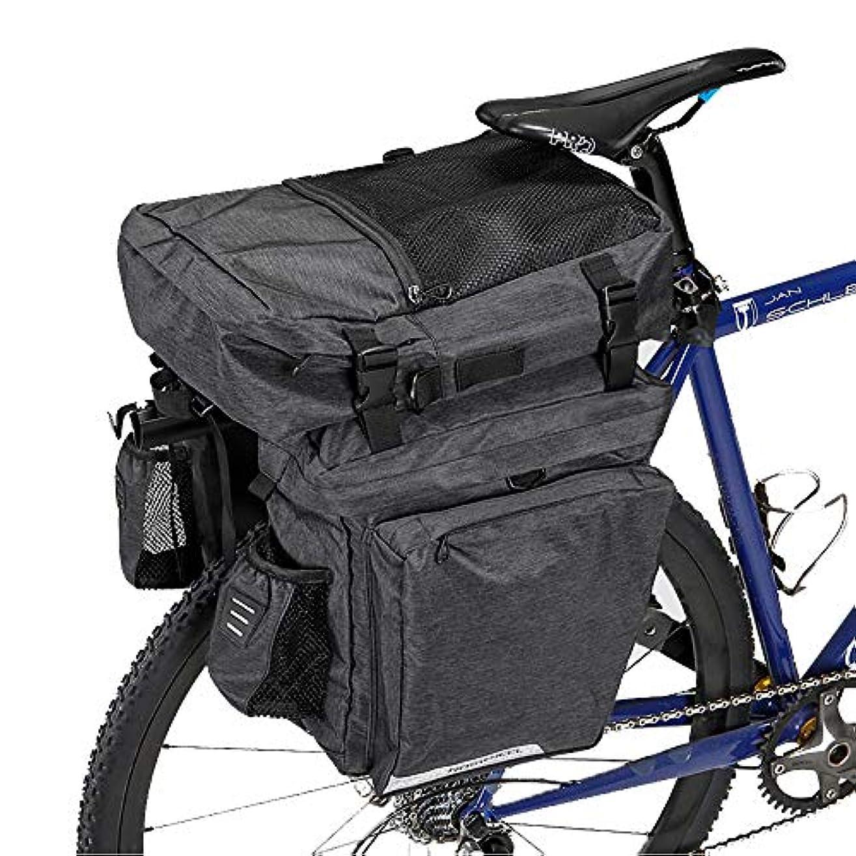 ご飯兵隊砂WOTOW 自転車パニエ トランクバッグ 36L 広々とした自転車収納パニア 3イン1 多機能後部座席キャリーパック ボトルホルダー付き 後部ライトクリップ 通勤 サイクリング ハイキング 旅行 キャンプ用