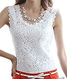 (ワールドカントリー) World Country ノースリーブ ブラウス セクシー ブラウス レディース 白 フォーマル 切り替え 花柄 レース 刺繍 タンクトップ 白 ホワイト 大きいサイズ あります。 (L, 白)