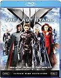 X-MEN:ファイナルディシジョン [Blu-ray]