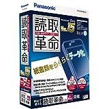 パナソニック プラットフォーム: Windows(87)新品:  ¥ 13,165  ¥ 7,670 14点の新品/中古品を見る: ¥ 6,979より