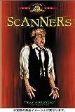 スキャナーズ DVD-BOX デジタルニューマスター版