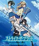 ストライク・ザ・ブラッド OVAI-IIまとめ見Blu-ray
