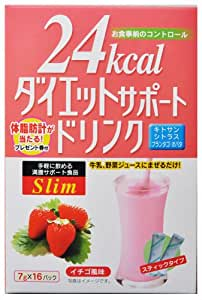 山本漢方製薬 TRYダイエットサポートドリンク 7gX16H