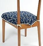 日本製 おしゃれな 椅子カバー 座面 用 夜桜柄 4枚組