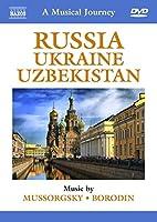 Musical Journey: Russia & Ukraine & Uzbekistan [DVD] [Import]