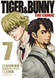 TIGER&BUNNY THE COMIC 7 (ヤングジャンプコミックス)