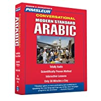 Pimsleur Arabic (Modern Standard) Conversational Course - Level 1 Lessons 1-16 CD: Learn to Speak and Understand Modern Standard Arabic with Pimsleur Language Programs (1)