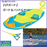 ZUP(ザップ) ボード2 ボード&ハンドルセット 商品番号:39008