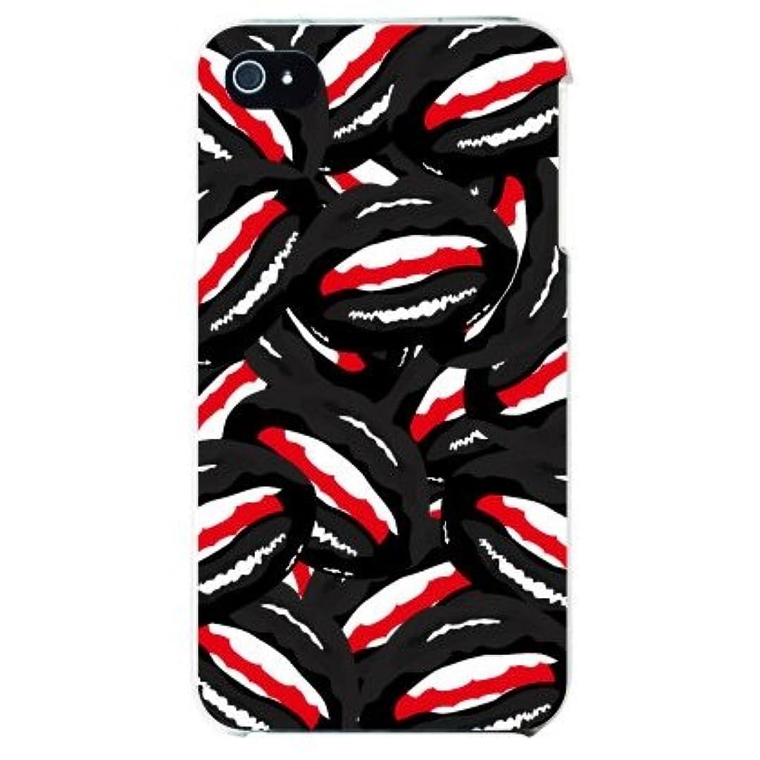 遠洋のクロール偶然YESNO リップ ブラック (クリア) / for iPhone 4S/SoftBank SAPI4S-PCCL-201-N011
