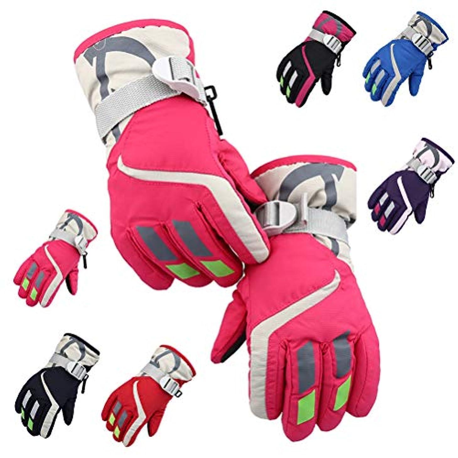 タフ性別でるBlight スポーツグローブ子供用スキー手袋冬は、暖かい手袋調節可能な耐寒性手袋厚く防寒グローブ 保温 冬 厚手 革 防寒