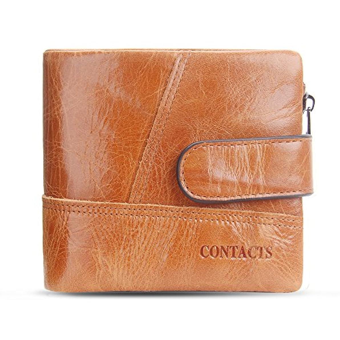 兄弟愛発生花嫁[コンタクトズ]Contacts 本革の二つ折り短財布ファスナー式小銭入れ Large Capacity Vintage Genuine Leather Wallet Mens Zipper Coin Pocket Brown