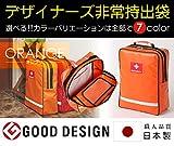 デザイナーズ非常持出袋(単品) (オレンジ)
