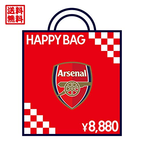 Arsenal(アーセナル) ハッピーバッグ【オフィシャルグッズ福袋】HB20-AFC