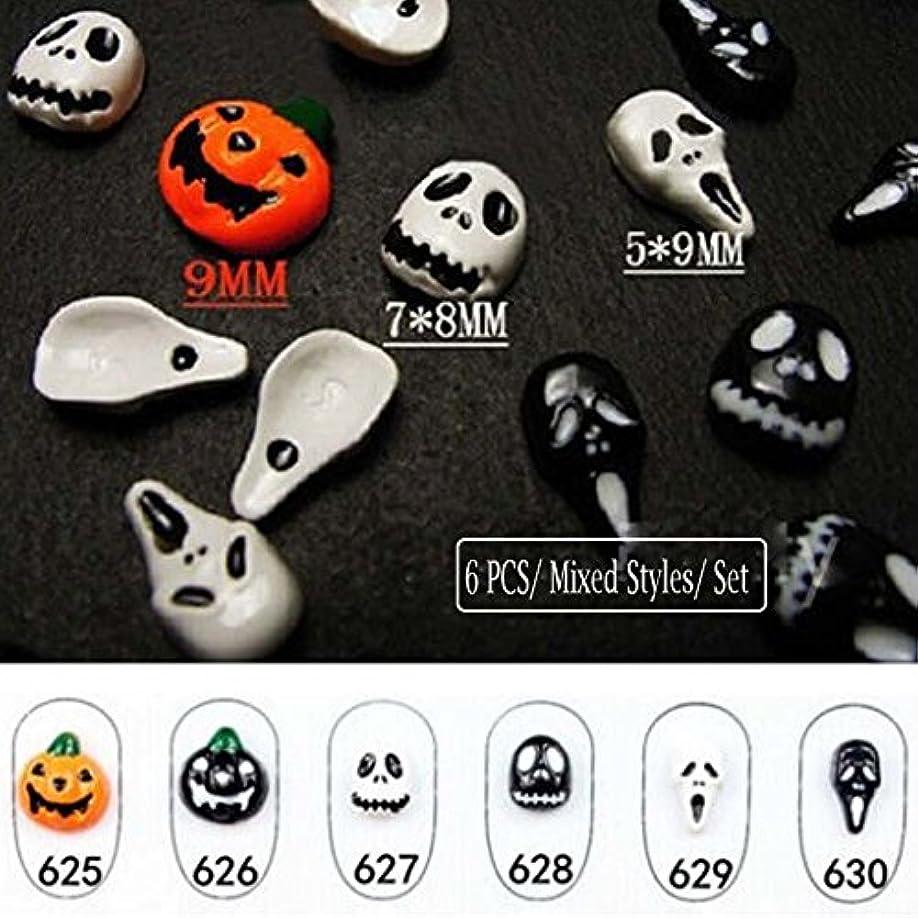 敏感な統合タッチLookathot 6PCS Mixed Styles 3Dネイルアートデカールメタリックスカルスタッズラインストーンダイヤモンドパールドリル合金マニキュアDIY装飾用品ハロウィーン