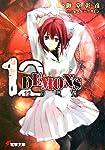 12DEMONS (電撃文庫)