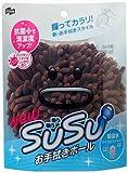 SUSU お手拭きボール 抗菌 ブラウン