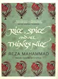 Rice, Spice and all Things Nice 画像