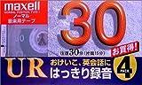マクセル UR-30L 4P
