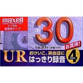 maxell 録音用 カセットテープ ノーマル/Type1 30分 4巻 UR-30L 4P