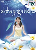 Best Detoxes - aloha yoga detox [DVD] Review